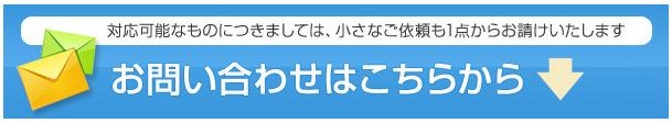 2015-10-18_154509
